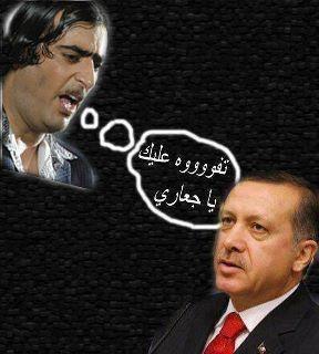 تفووو عليك يا اردوغان الله  لا يسامحك يا جعاري  57587710