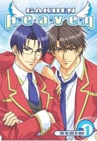 Gakuen Heaven 91235310
