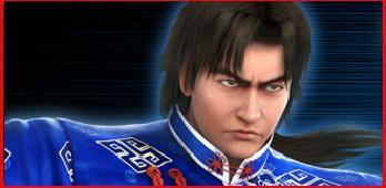 Tekken 6 - Arcade - Page 2 Lei10