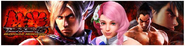 Tekken 6 - Arcade T610