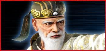Tekken 6 - Arcade - Page 2 Wang10