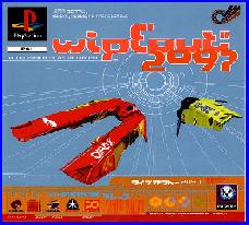 """WipeOut : """"AutoBiographie Engage"""" Wo0210"""