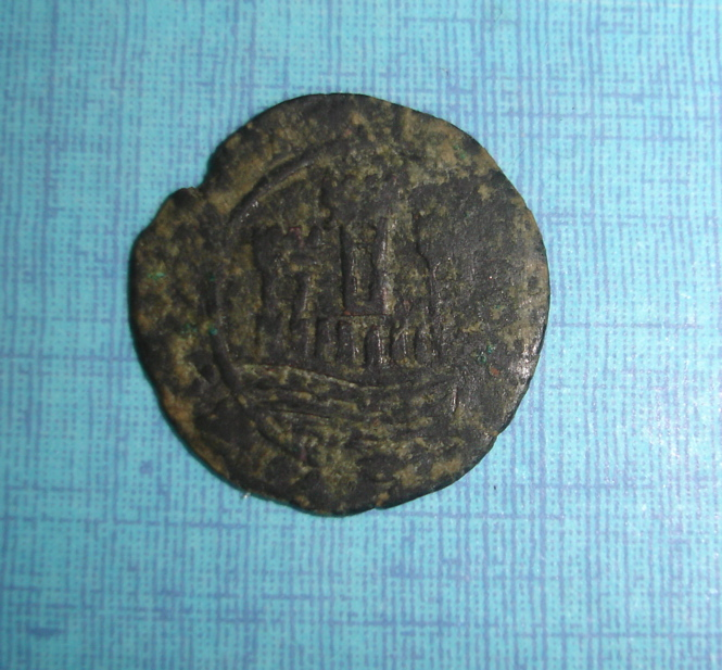 Ceitil Portugues de Alfonso V (1432-1481) Moneda11