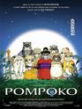 [Réalisateur] Hayao Miyazaki Pompok10