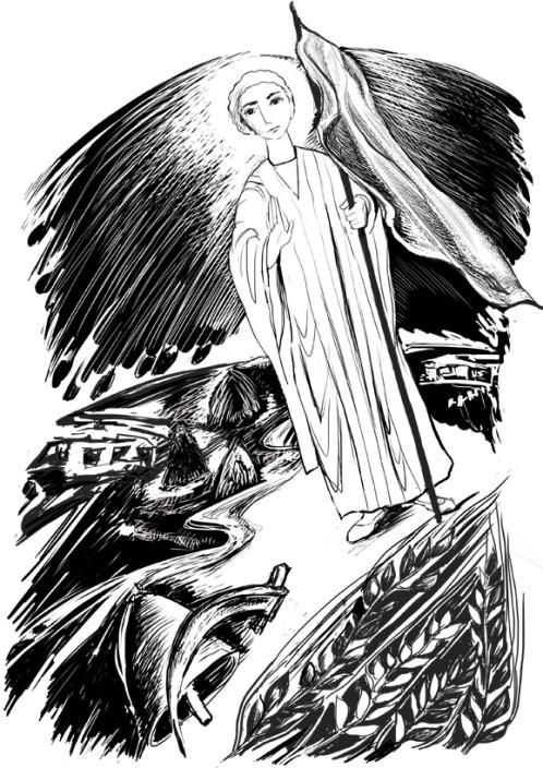 მარიამ წიკლაური - Page 4 Bao-1810