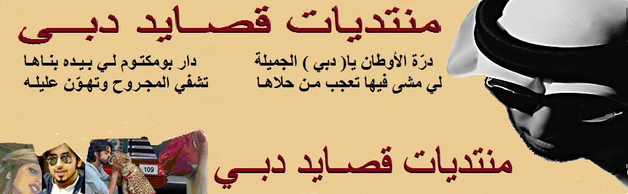 ₪۩ ۞●۩۩●۞ ۩₪»منتديات فرقة خالد الاماراتية«₪۩ ۞●۩۩●۞ ۩₪