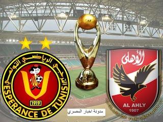 Ligue africaine la finale aller Al Ahly-EST (Le 04/11/2012 -18HT)  Untitl10