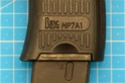 MP7 KSC _mg_5519