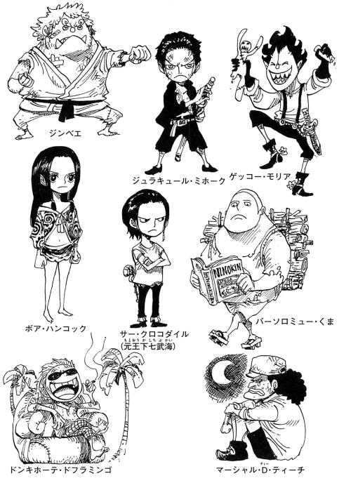 Les Shichibukais  - Page 2 Ccenfa10