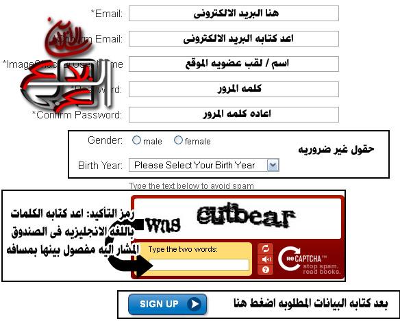 حل مشكله عدم ظهور صور imageshack   112