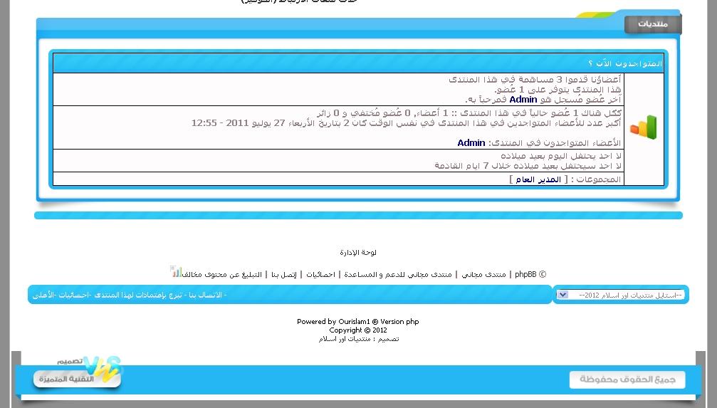 الاستايل التطويري الاول في عالم الانترنت العربي لاحلى منتدى 321