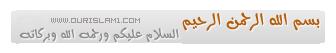 الاستايل التطويري الاول في عالم الانترنت العربي لاحلى منتدى Ouoouu10