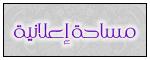 منتديات مكسرات الاسلامي Untitl13