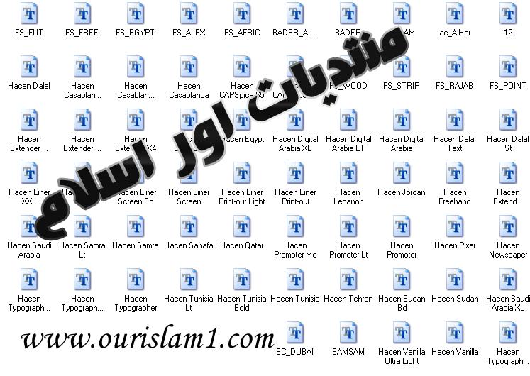 جميع خطوط Hacen احترافية للفوتوشوب 2013 Untitl34