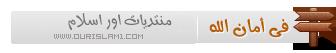 الاستايل التطويري الاول في عالم الانترنت العربي لاحلى منتدى Uo-oou10