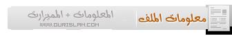 الاستايل التطويري الاول في عالم الانترنت العربي لاحلى منتدى Uouuuo10