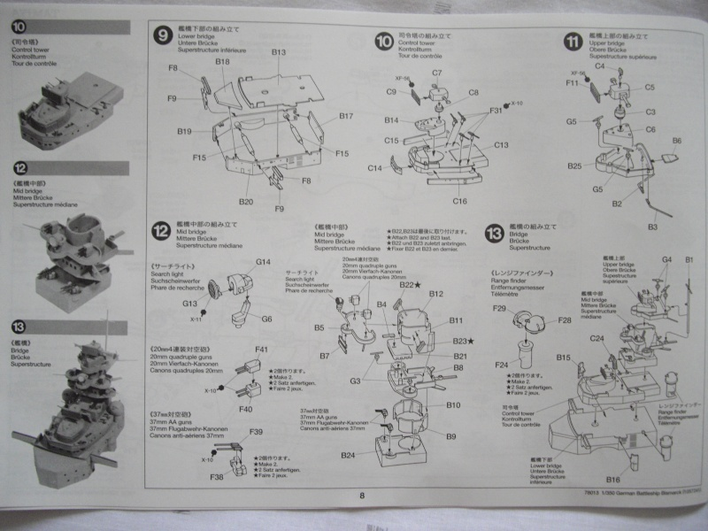 Bismarck (Tamiya 1/350°) de jeannot1 Imgp1321