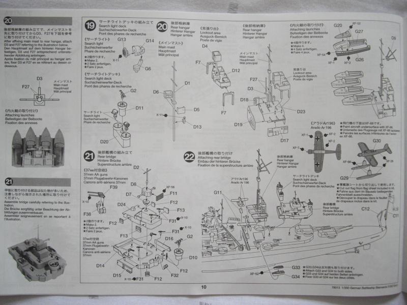 Bismarck (Tamiya 1/350°) de jeannot1 Imgp1323