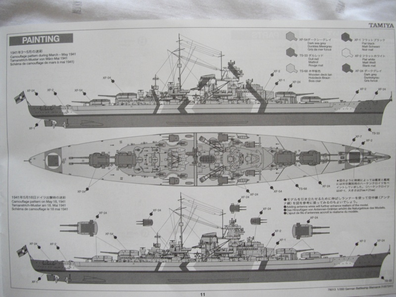 Bismarck (Tamiya 1/350°) de jeannot1 Imgp1324