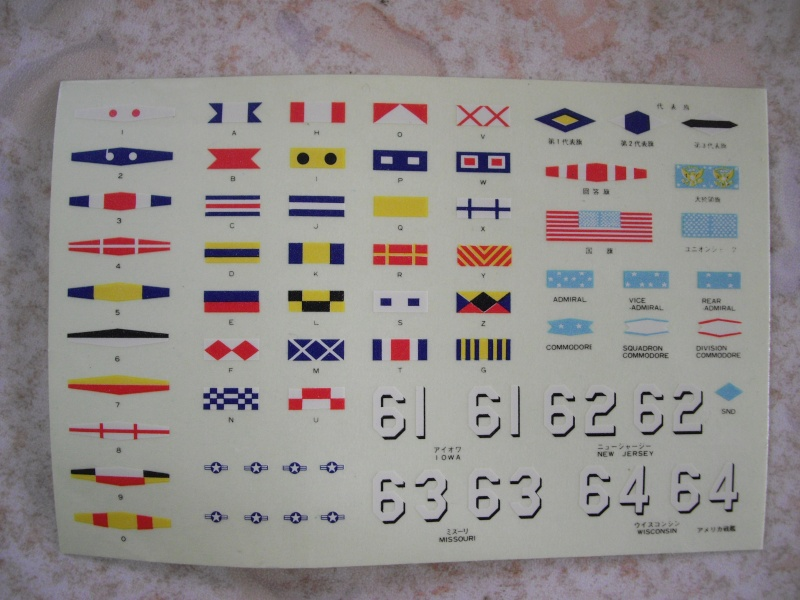 U.S.S MISSOURI 1/350 OTAKI SURPRISE Imgp1437