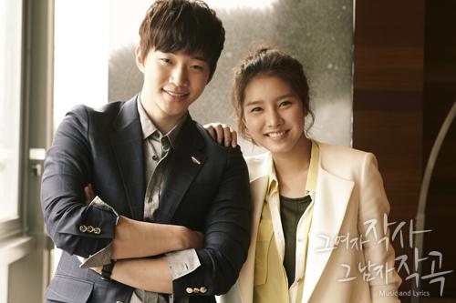 [19.03.12] [PICS] Junho & Kim So Eun - Music and Lyrics 1476