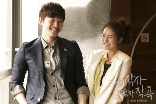 [19.03.12] [PICS] Junho & Kim So Eun - Music and Lyrics 1573