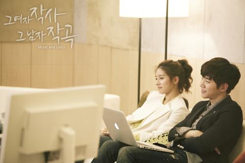 [19.03.12] [PICS] Junho & Kim So Eun - Music and Lyrics 2335