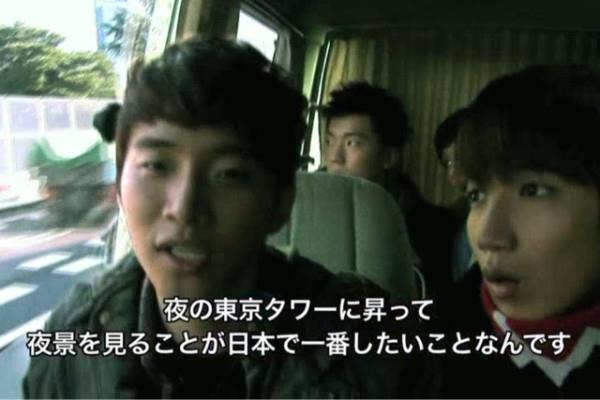 Jun'Brothers 2931