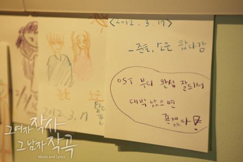 [19.03.12] [PICS] Junho & Kim So Eun - Music and Lyrics 2932
