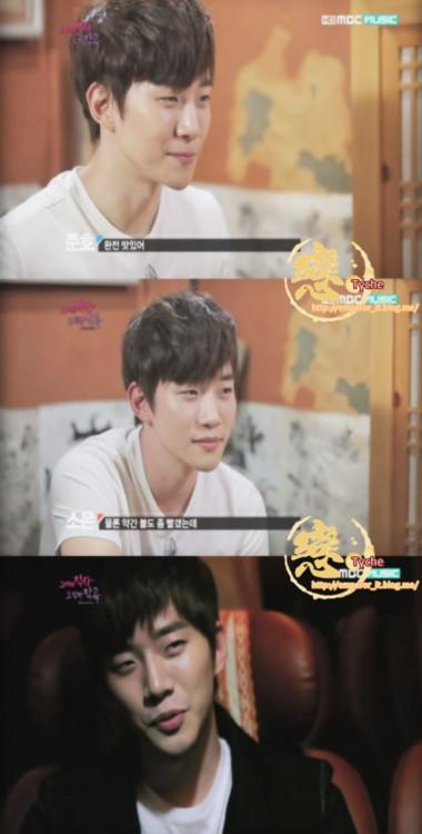 [19.03.12] [PICS] Junho & Kim So Eun - Music and Lyrics 4319