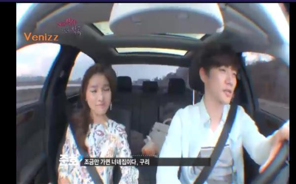 [19.03.12] [PICS] Junho & Kim So Eun - Music and Lyrics 4816