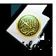منتدى تفسير القرآن الكريم