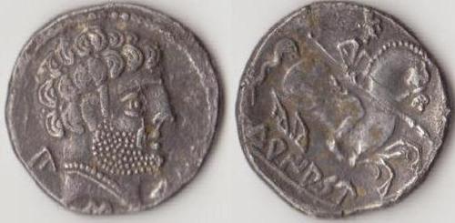 Vendedor con monedas sospechosas  134