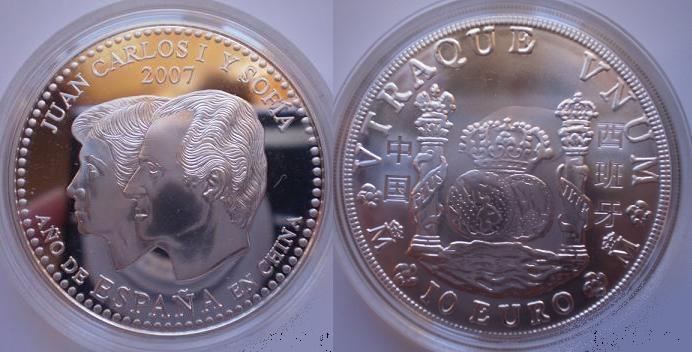 Exposición para EUROS y PRUEBAS DE EURO. Concurso. 168