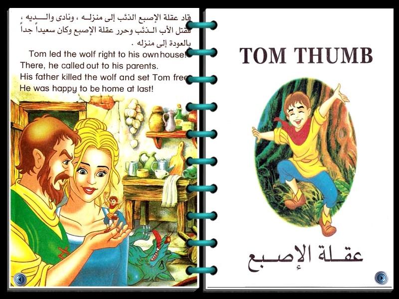 معنى كتاب بالانجليزية