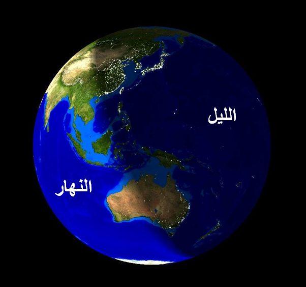==()oOالإعجاز العلمي في القرآن و السنة للأطفالOo()== Day-ng10