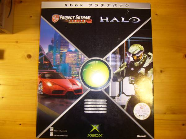 [Help!] Les différents pack XBOX 1 Halo Pack_h10
