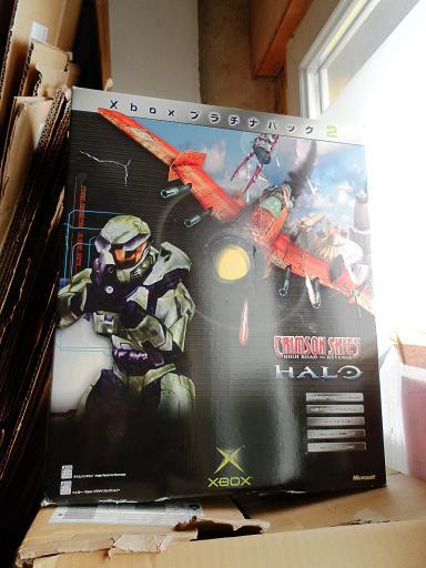 [Help!] Les différents pack XBOX 1 Halo Pack_h20