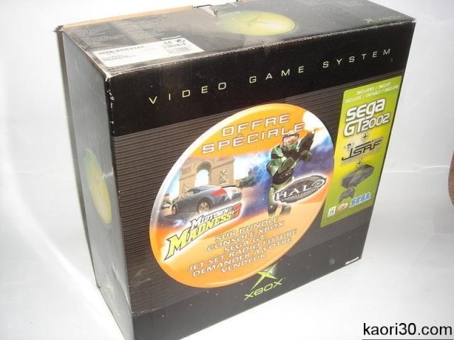 [Help!] Les différents pack XBOX 1 Halo Pack_j10