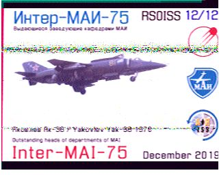 ISS SSTV de ce jour 5.12.19 Iss-0510
