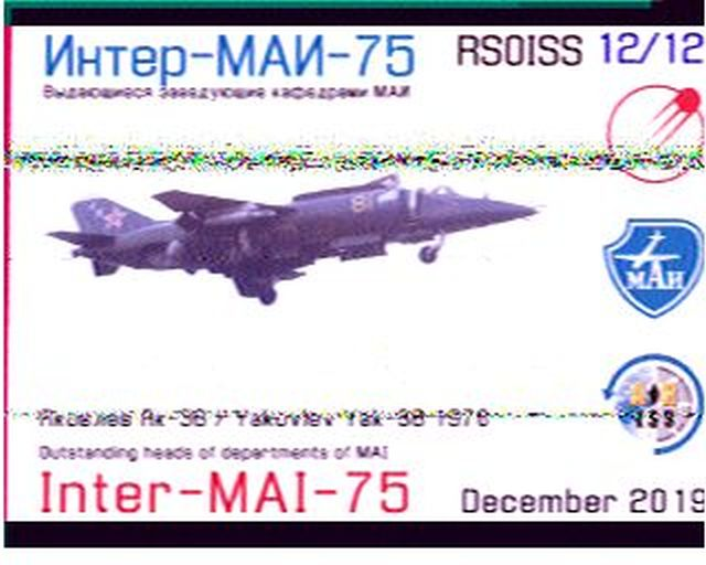 Reception SSTV ISS du 06 dec 2019 Iss-0511