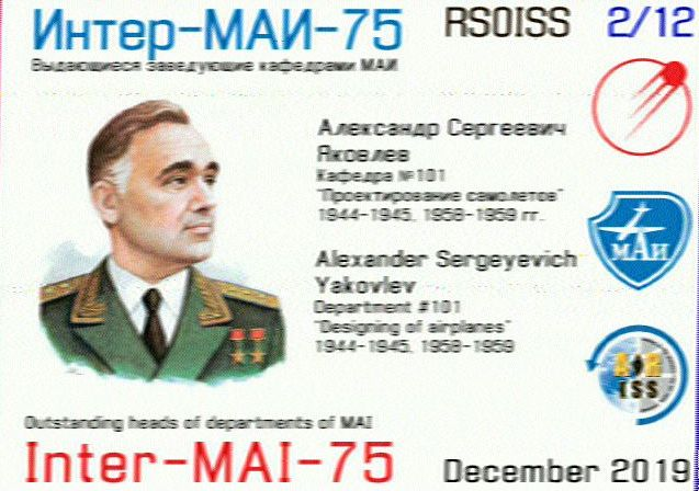 Reception SSTV ISS du 06 dec 2019 Iss-0610