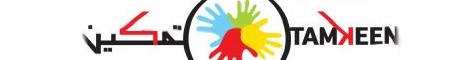 جمعية تمكين للتنمية البشرية