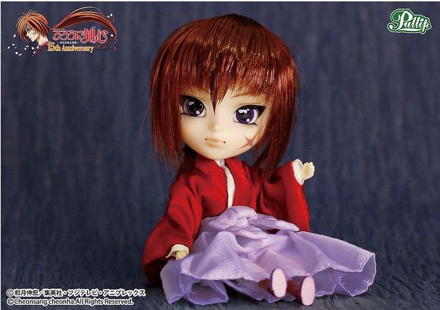 Little taeyang Kenshin [decembre 2011] Ihouh11