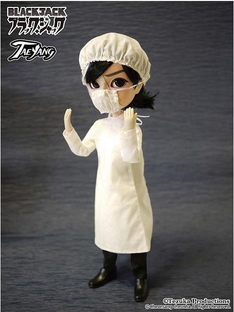 Taeyang BlackJack [decembre 2011] Juhoiu10
