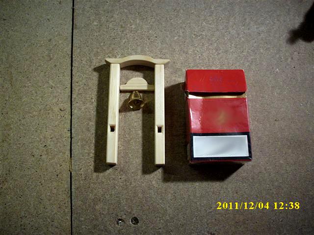 HM-Granado - Seite 2 Dsci0510