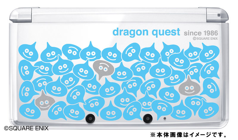 NINTENDO 3DS limited dragon quest !  13305210