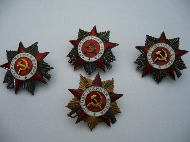 Ordre de la Grande Guerre Patriotique / Urss Groupe12