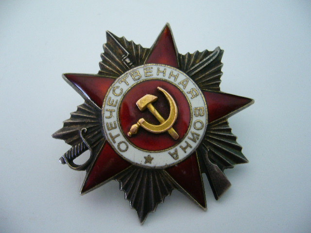 Ordre de la Grande Guerre Patriotique / Urss Kmd_113