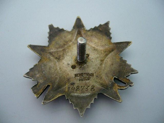Ordre de la Grande Guerre Patriotique / Urss Kmd_313
